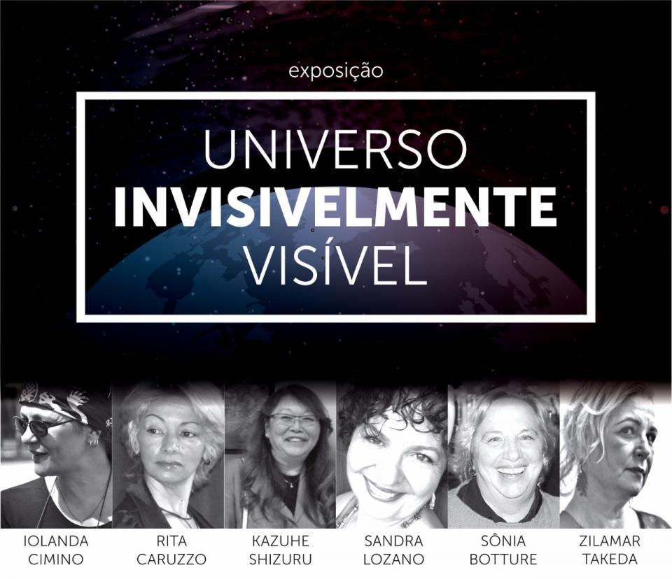 """EXPOSIÇÃO """"UNIVERSO INVISIVELMENTE VISÍVEL"""" TERÁ INÍCIO NESTA QUINTA-FEIRA NO MUSEU"""